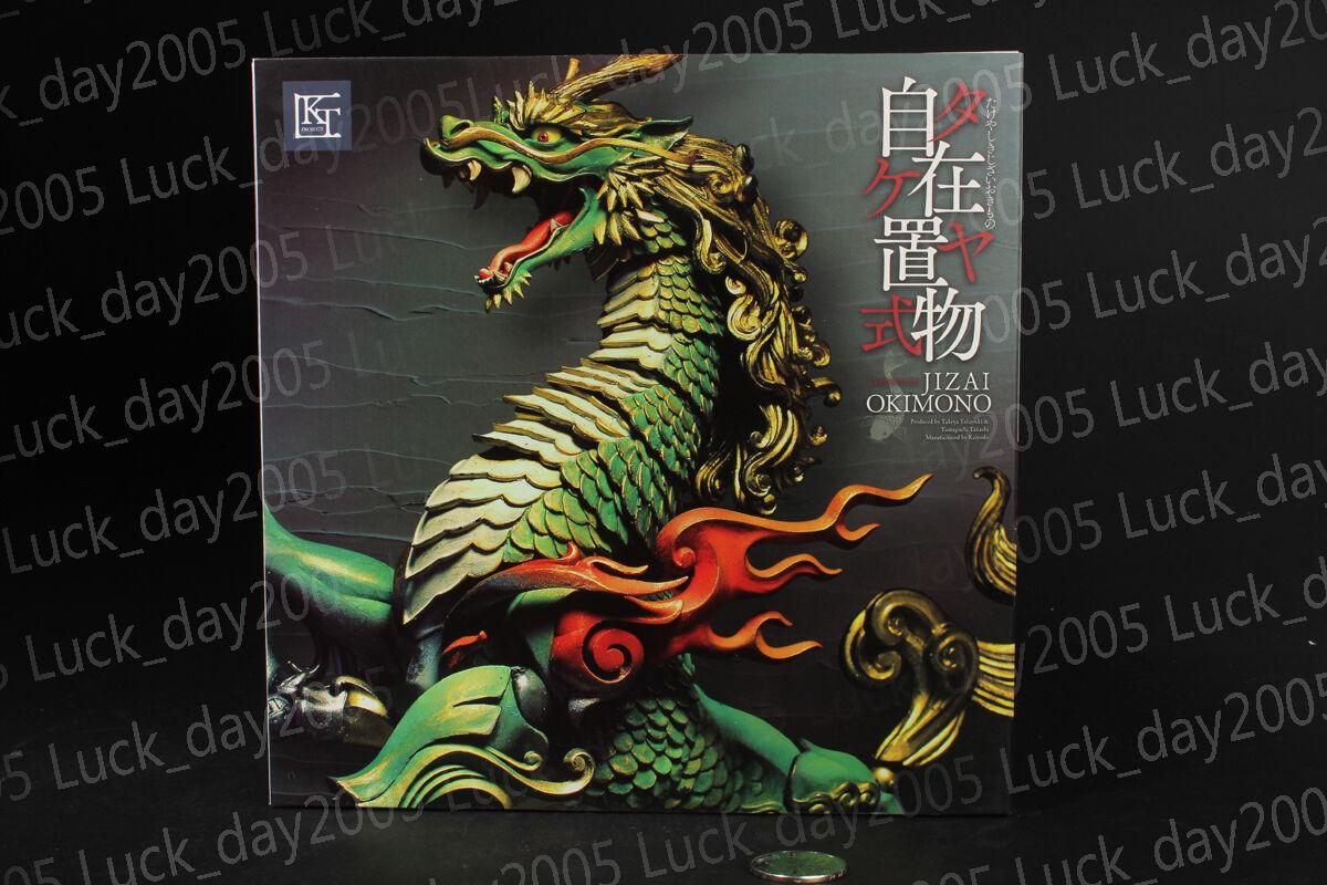 Kaiyodo KT-002 Takeyashiki Jizai Okimono Kirin Full Farbe Ver Figure