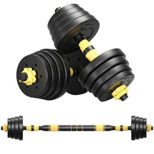 GYM Adjustable Dumbbell Set 22 44 66 88lb Weight Barbell Plates Home Workout
