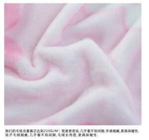 Anime Fairy Tail jellal Erza Milk Silk Flannel Blanket  Otaku 1.5*2M#AL1916