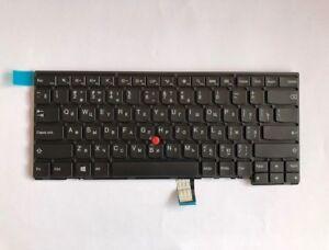 Original-Lenovo-00HW899-CS13T-T440-T450-Keyboard-QWERTY-russian-NEU-OPEN-BOX