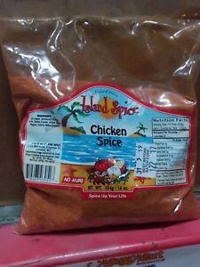 Island-Spice-Jamaican-chicken-spice-16-oz