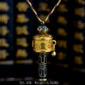 Tibetan tibet buddhist vajrayana copper lotus om prayer wheel amulet image is loading tibetan tibet buddhist vajrayana copper lotus om prayer mozeypictures Gallery