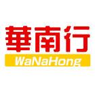 wanahongorientalsupermarket