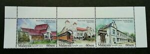 SJ-Malaysia-Historical-Museums-2018-Train-setenant-strip-top-MNH-unissued