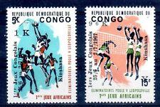 SPORT Congo Belge 2 val surchargées de 1967 ** BASKET VOLLEYBALL - PORT OFFERT