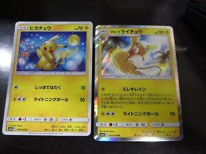 Pokemon-Karte-sm10a-010-095-alolan-Raichu-R-Pikachu-GG-Ende-Japanisch