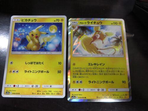 Pokemon card SM10a 010//095 Alolan Raichu R & Pikachu GG End Japanese