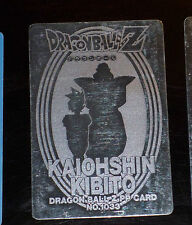 DRAGON BALL Z GT DBZ AMADA PART 24 PP CARD PRISM CARTE 1033 SILVER JAPAN 1994