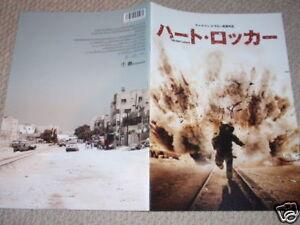 The HURT LOCKER Japan PROGRAM pressbook Oscar Special ...