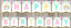 Unicorn Happy Birthday Party Bunting Banner Magical Party Baby Shower Decoration