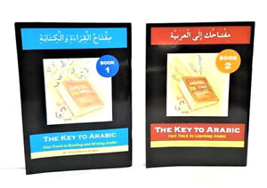 The Key To Arabic: Learning, Reading & Writing Arabic -  Book 1 & 2  (Paperback)
