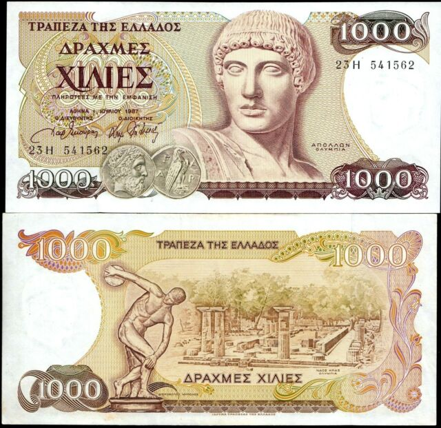 Greece 1987, 1000 Drachmai, Banknote VF