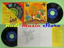LP 45 7'' LA CICALA E LE FORMICHE 1969 italy DISNEYLAND WALT DISNEY cd mc dvd