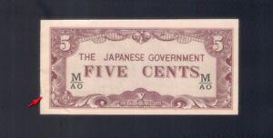 Malaya Japanese Invasion (JIM) 5 Cents, fractional block M-AO (GVF)