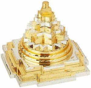 Meru Shri Yantra For Vastu Correction & Prosperity 3 Inch