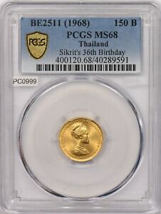 Thailand 1968 BE2511 150 Baht gold PCGS MS68 Sikrit's 36th birthday PC0999