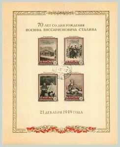 La-Russie-URSS-1949-SC-1325-utilisee-souvenir-sheet-f6833