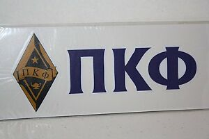 Tablet Car Sigma Phi Epsilon Sticker of Letters /& Crest for Outside Glass