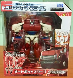 Transformers-AM-17-Arms-Micron-Autobot-Swerve-Voyager-Class-takara-Tomy