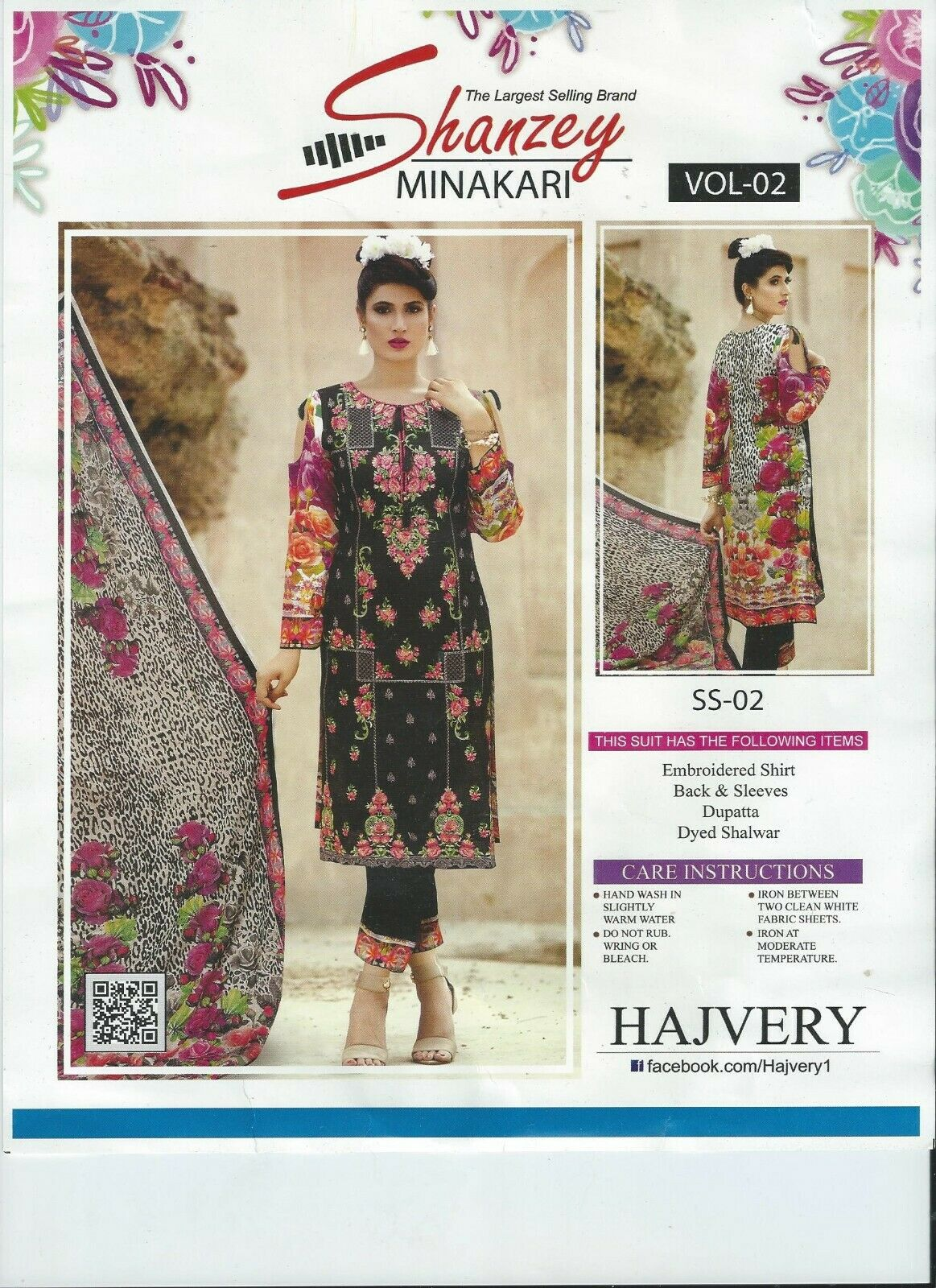 Shanzey Lawn Cotton Embroidered Unstitched salwar kameez to clear