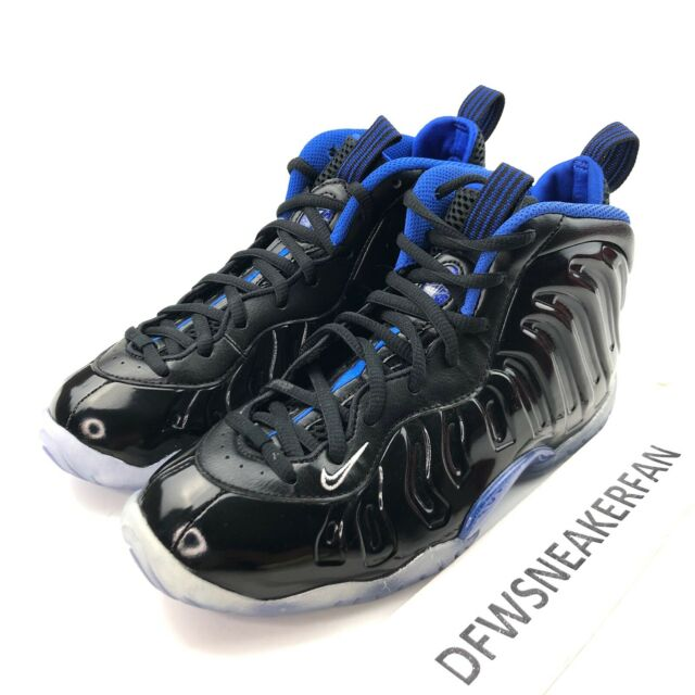 Nike Little Posite One GS Space Jam