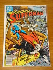 SUPERMAN #320 VOL 1 DC COMICS NEAR MINT CONDITION FEBRUARY 1978