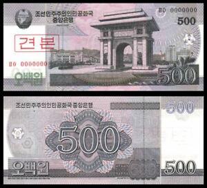 Korea-Banknote-Specimen-500-Won-2008-UNC-500-0