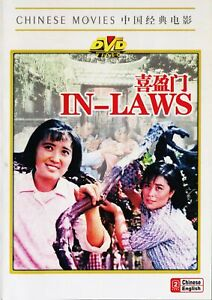 Learning-Chinese-Chinese-Movies-IN-LAWS-DVD