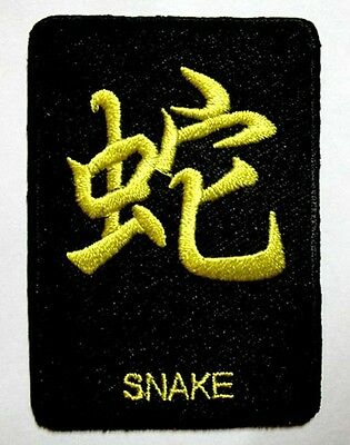 YELLOW CHINESE HOROSCOPE SNAKE SIGN Embroidered Iron on Patch Free Shipping