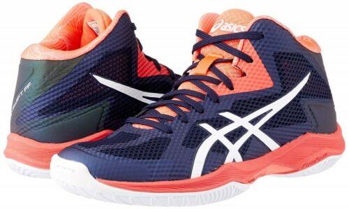 Cluster Ff Marineorange Tracking Volleyball Tvr493 Schuhe Mt V Mit Acics swift ZqFTAZw