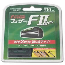 Feather FII Neo 2 Blade Cartridge Razor Replacement Blades (x10)