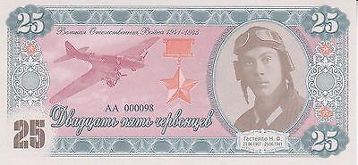 Rokossovsky K.K Russian Specimen 50 chervonetz 2015 Series Great Patriotic War