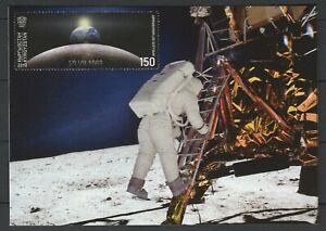 Kyrgyzstan-2019-Space-Apollo-11-50th-Anniversary-Moon-Landing-Maximum-Card