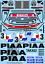 1-10-Decal-Set-Porsche-911-PIAA-Tamiya-Schumacher 縮圖 1
