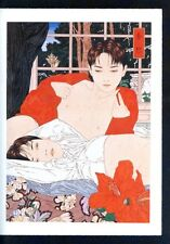 "Illustrations Art Book TAKATO YAMAMOTO ""Hiirono Maniera Pan-Exotica"" New Mint!"