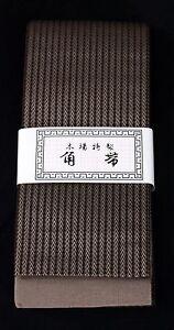 KAKU-OBI-japonais-MARRON-ceinture-japonaise-pour-homme-MADE-IN-JAPAN-218