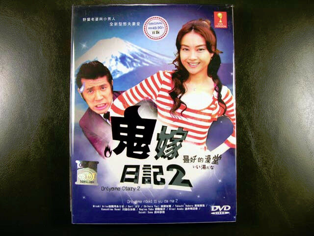 Japanese Step Sister Subtitle