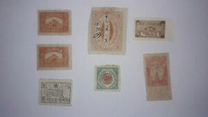 Lot of 7 Rare Chinese, Korean & Japanese Stamps, Uncancelled & Cancelled
