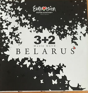 CD-PROMOTIONAL-SINGLE-EUROVISION-2010-3-2-BELARUS-BIELORRUSIA-BUTTERFLIES