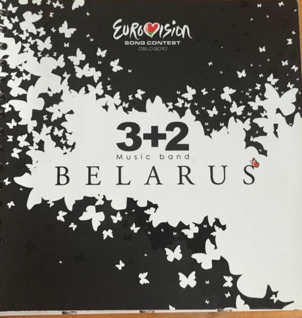 CD PROMOTIONAL SINGLE EUROVISION 2010  3+2 BELARUS, BIELORRUSIA BUTTERFLIES