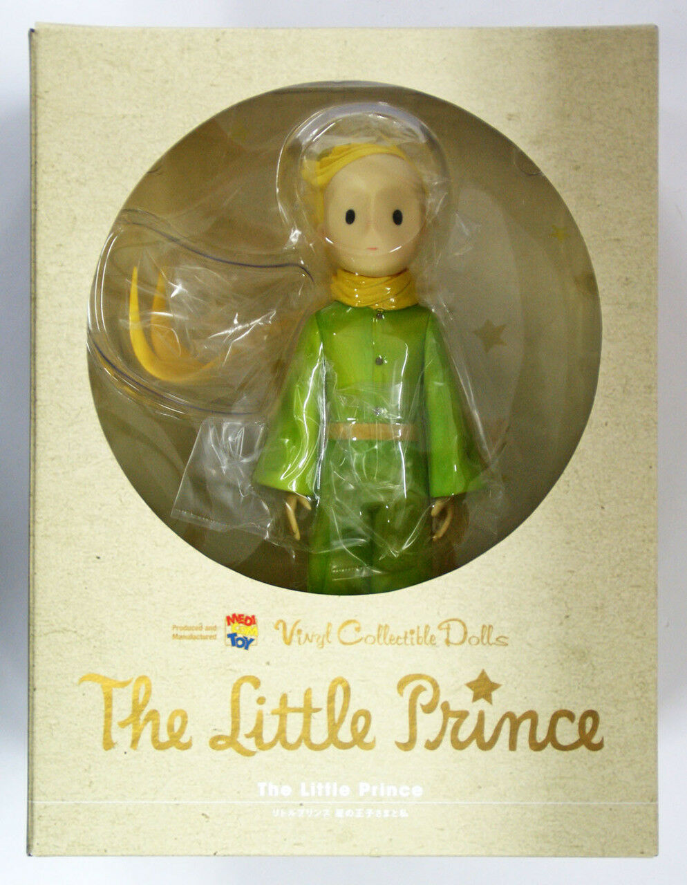 Medicom VCD-248 The Little Prince Le Petit Prince Vinyl Figure