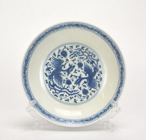 FINE-CHINESE-MING-CHENGHUA-MK-BLUE-AND-WHITE-DOUBLE-PHOENIX-PORCELAIN-PLATE