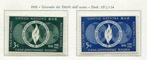 19003-UNITED-NATIONS-New-York-1952-MNH-Nuovi-Human-rights