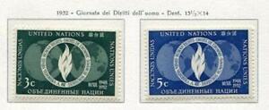 19003-UNITED-NATIONS-New-York-1952-MNH-Nuovi-Human-rights