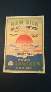 JAPAN-LABEL-RAW-SILK-MARUSHO-HAYASHI-RISING-SUN-C-1895-1920