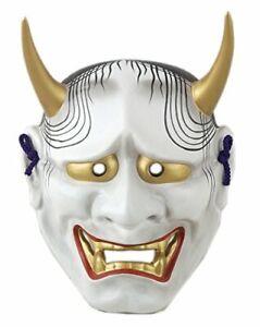New-Hannya-Mask-Omen-Noh-Kabuki-Demon-ornament-pottery