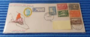 1962-Malaya-First-Day-Cover-Kelantan-New-1-2-4-5-8-20-Cent-Stamp-Issue-Rare