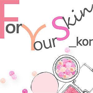 foryourskin_kor