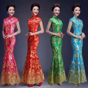 Cheongsam Prom Dress
