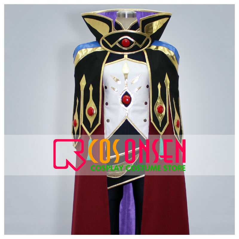 Suzaku Knight Of Zero Cosplay